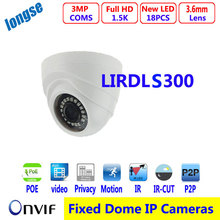 POE IP camera, IR dome 3MP 2.8/3.6mm Lens ,H.265/H.264 , indoor home /office, CCTV network Camera, P2P/ IR Cut Filter