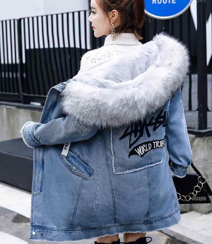 3a8feb51862 Зимняя меховая парка джинсовая куртка женская зимняя куртка с капюшоном  Длинная Куртка женская высокое качество искусственный