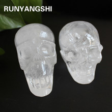About 450g  Natural white crystal original stone carving skull and head home furnishing arts crafts Runyangshi KB01