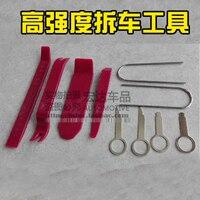 10pcs Set Removal Tool Repair Kit Auto Car Repair Kit Pry Screw Cap Panel Repair Kit