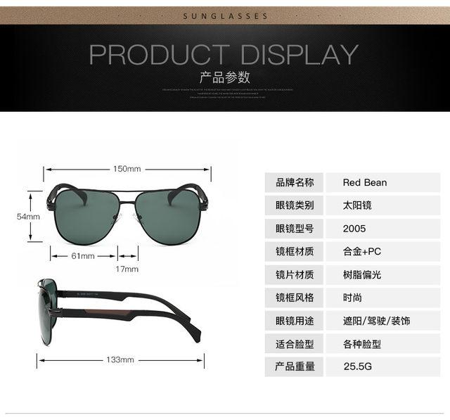 ccecef2c6 Online Shop Brand Best Men's Sunglasses Polarized Mirror Lens Big ...