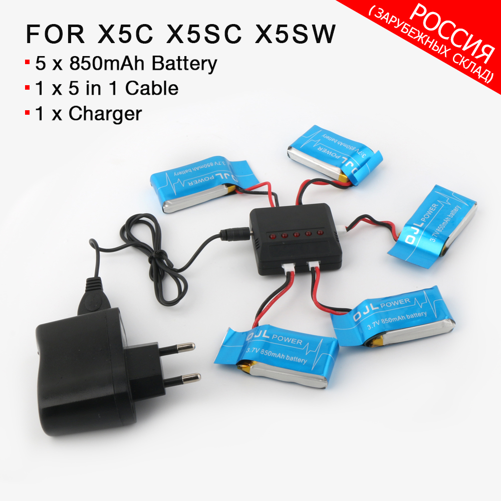 Syma X5SW X5SC X5C X6SW RC Quadcopter RC Drone Battery 3.7V 850mAh Lipo Battery Spare Parts with 5 in1 cable 5pcs lot syma x13 quadcopter parts 3 7v 200mah battery