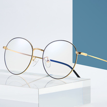 Fashion Blue Light Glasses Retro Metal Frame Anti B