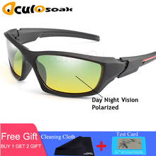 New Polarized Yellow Driving Sunglasses at Night High Quality HD Vision Day Safety Glasses 2019