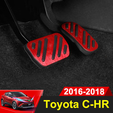 Aluminum alloy Car Styling Accelerator Gas Pedal Brake Pedals Covers AT For Toyota C-HR C HR CHR 2016 2017 2018 2019 Accessories