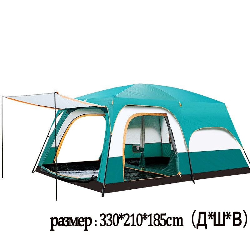 Camping en plein air 6 personnes, 8 personnes, deux chambres, une salle, tente de camping naturel randonnée partie tente sac à dos tente