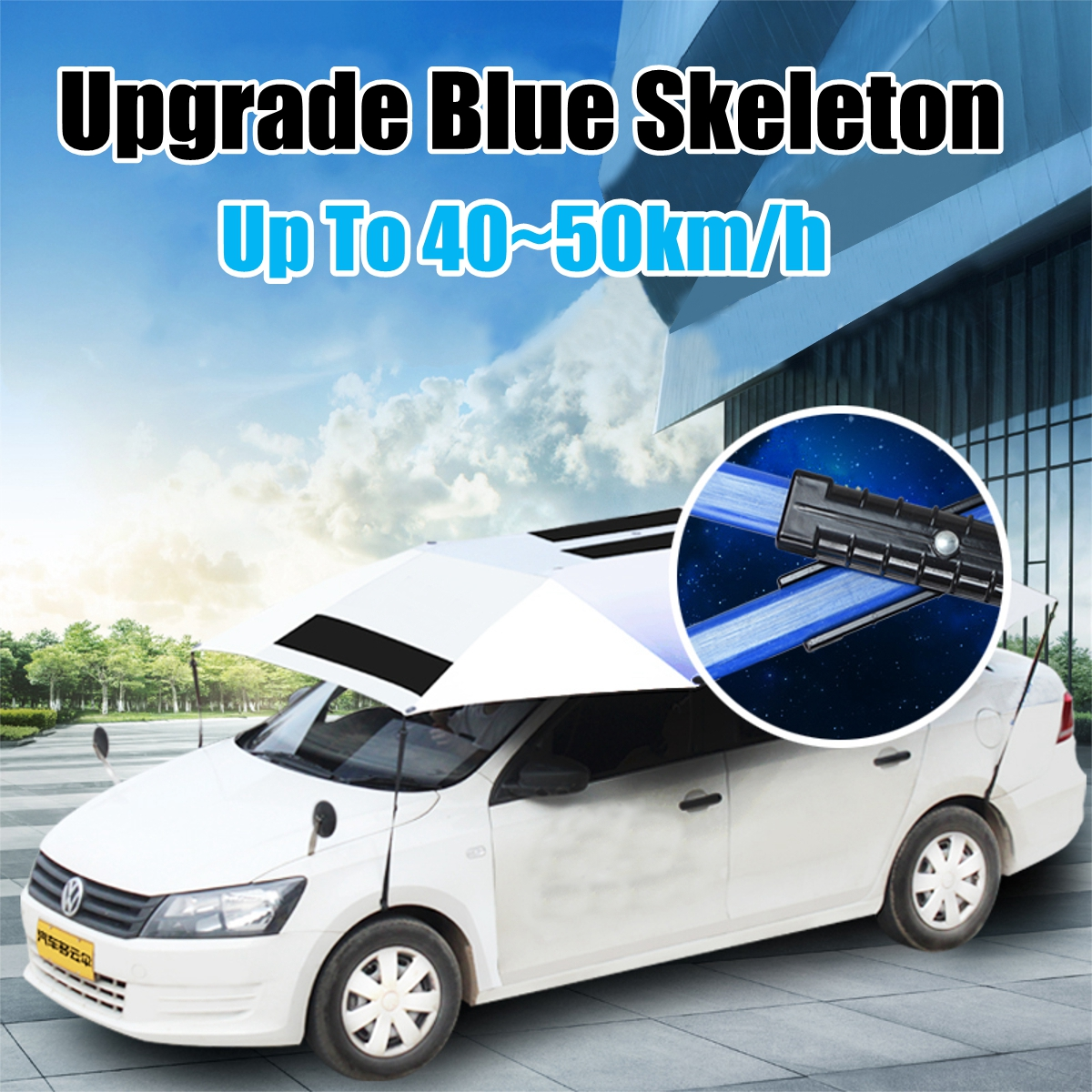 Portable Universal Outdoor Car Sun Shade Tent Windshield Umbrella Roof Cover UV Protection Tent foldable outdoor car tent umbrella sunshade roof cover cloth full automatic anti uv waterproof windproof replaceable car cover