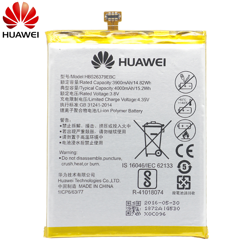 Image 3 - Hua Wei Original Phone Battery HB526379EBC For Huawei Y6 Pro / Enjoy 5 / Honor 4C Pro 4000mAh Replacement Batteries Free Tools-in Mobile Phone Batteries from Cellphones & Telecommunications
