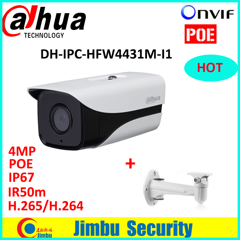 Hot Dahua DH-IPC-HFW4431M-I1 4MP H.265 H.264 ONVIF Full HD Network IP67 IR Mini Camera POE cctv network bullet with bracket free shipping dahua cctv camera 4k 8mp wdr ir mini bullet network camera ip67 with poe without logo ipc hfw4831e se