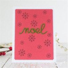 Naifumodo Word Noel Metal Cutting Dies Scrapbooking Letter Christmas for Card Craft Making Paper Album Die cut New Arrival 2019