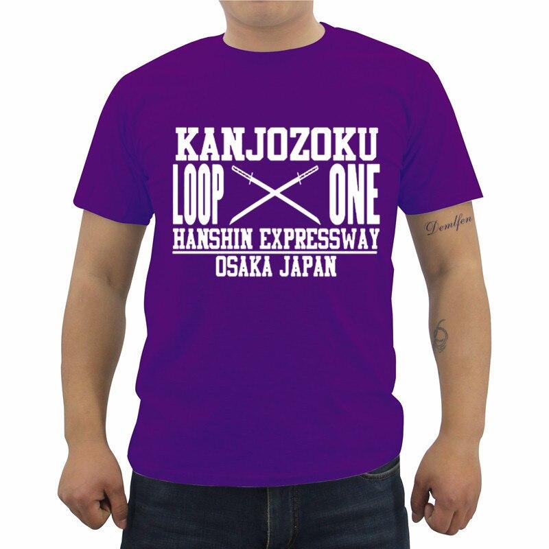 Kanjo Loop One Kanjozoku Osaka Japan JDM T-Shirt Tee Tshirt EF EK EG Type Turbo