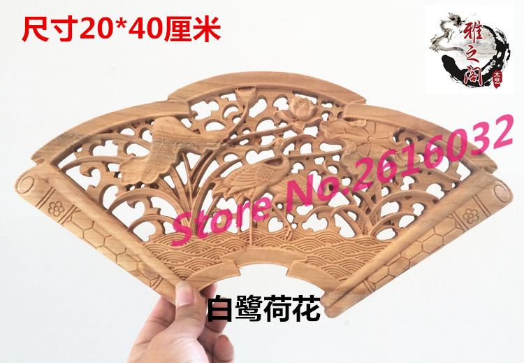 Dongyang wood carving Pendant camphor wood crafts antique jewelry ornaments hanging fan Home Furnishing 20*40 small fan #3305