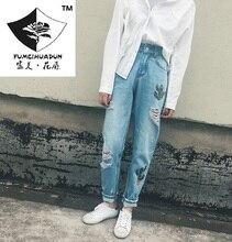 HDP027 женская мода черный Цветок вышивка джинсы девять нерегулярные длинные брюки вышивка джинсы/5 размер