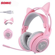 SOMiC G951pink Gaming Headset 7,1 Surround sound Katze Ohr Stereo Noise Cancelling Kopf Telefon Vibration LED USB Headsets für mädchen