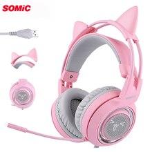 SOMiC G951pink gamingowy zestaw słuchawkowy 7.1 dźwięk przestrzenny ucho kota Stereo słuchawka z redukcją szumów wibracje LED USB słuchawki dla dziewczynki
