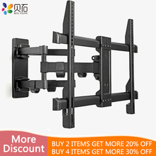 TV Wall Mount Bracket Full Motion Dual Articulating Arm for Most 32-70