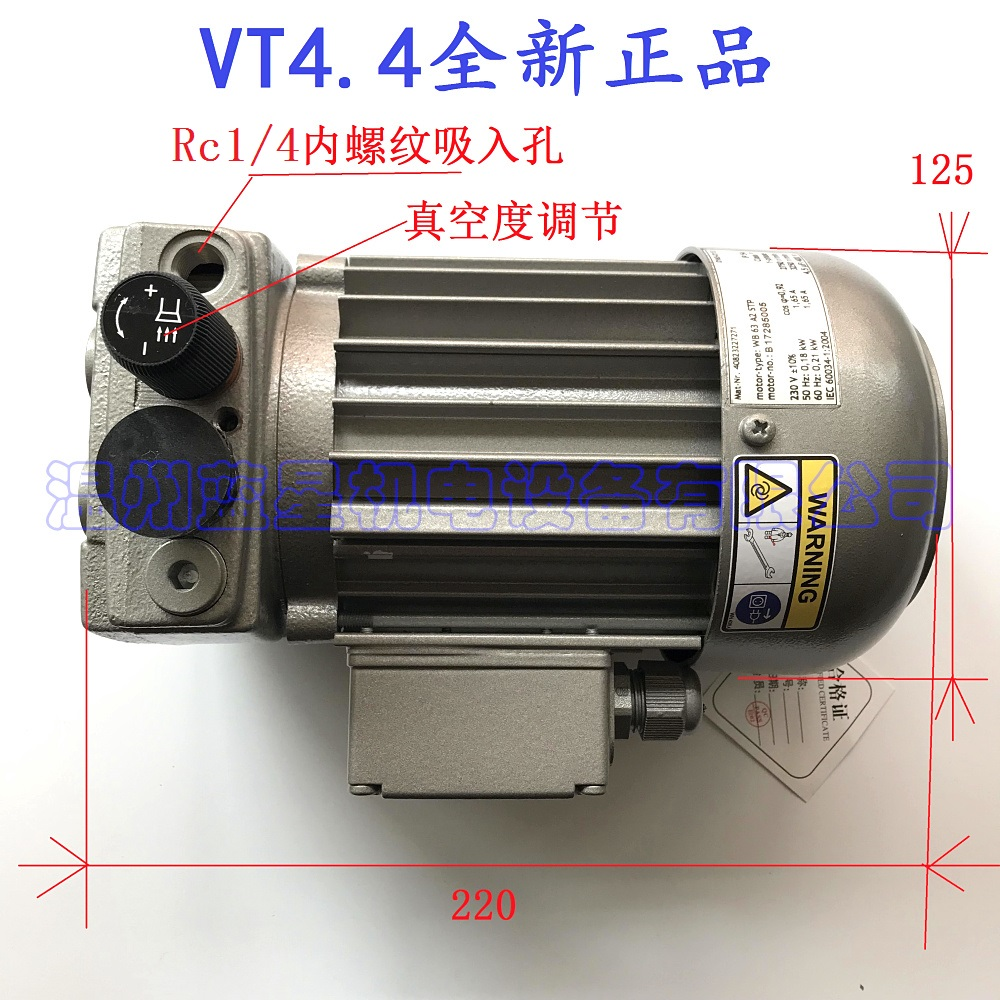 Industrial Commercial OIL LESS VACUUM PUMP becker vt4.4 vacuum pump 1-ph AC220V 0,21 kW vacuum pump inlet filters f006 1 rc2 1 2