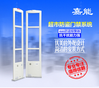 Retail Store Shoplifting Prevention System Dual Rf 8 2mhz Eas System For Supermarket Security System Direct