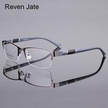 Reven Jate 8850, полуободок, сплав, передняя оправа, гибкие пластиковые TR-90 дужки, оправа для очков для мужчин и женщин