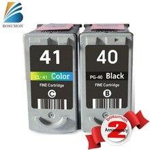 2 unids Cartucho de Tinta para Canon PG40 CL41, PG-40 CL41 PARA Canon iP1600/IP1700/IP1800/iP1880 al por mayor PARA Canon PG 40 CL41.