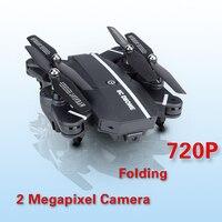 8807 W Özçekim Drone Başsız Modu Wifi Ile Rakım Tut Katlanabilir Drone FPV 720 P HD Kamera RC Drones Telefon kontrol Helikopter