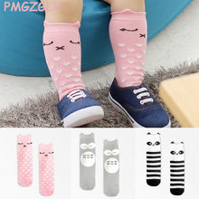 Baby Fox Socks Knee high socks Cat Print Animal child Long Socks Knee girl Sock Bear