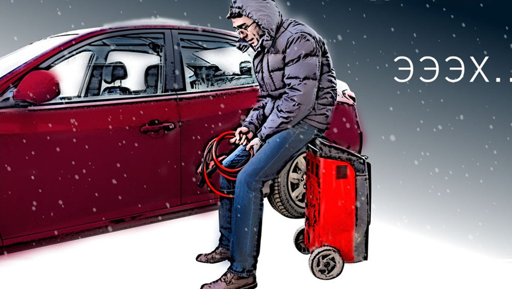 雪地车陷困境 俄罗斯