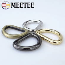 Meetee 30pcs/50pcs 25mm D Ring Buckle Metal Bag Hooks Strap Connector DIY Bags Luggage Hardware Accessories F4-6