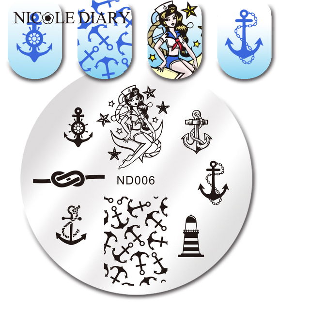 NICOLE DIARY Nail Art Stamping Image Plates Navigation Voyage Pattern Stainless Steel High Quality DIY Stamping Template