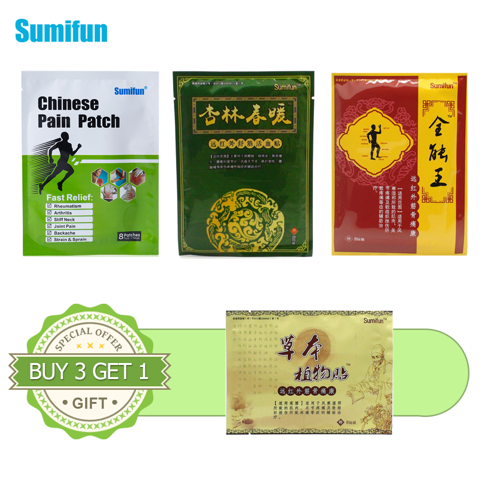 Sumifun Buy 3 get 1 Chinese Medical Plaster Muscle Rthritis Adhesive Rheumatism Pain Plaster Relieving Patch Health Care D1023 sumifun 96pcs chinese herbal plaster pain reliving patch temporary relief health care medical of minor aches