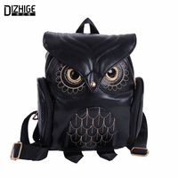 Fashion Cute Owl Backpack Women Cartoon School Bags For Teenagers Girls PU Leather Women Backpack 2016
