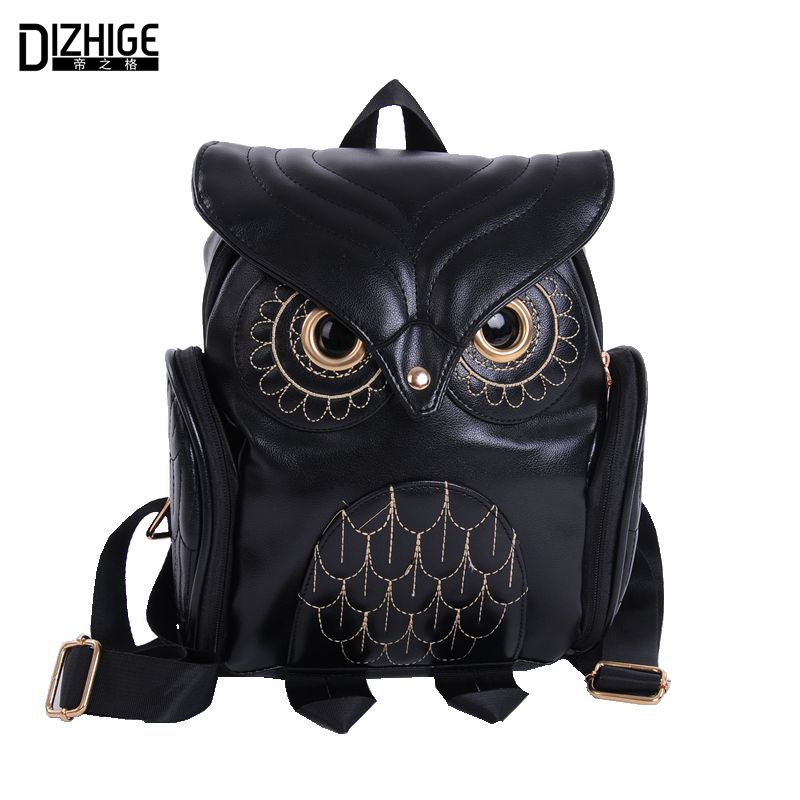 Fashion Cute Owl Backpack Women Cartoon School Bags For Teenagers Girls PU Leather Women Backpack 2016 Brands Mochila Sac A Dos womens fashion cute girls sequins backpack paillette leisure school bookbags leather backpack ladies school bags for teenagers