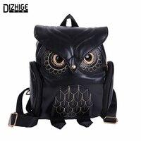Fashion Cute Owl Backpack Women Cartoon School Bags For Teenagers Girls PU Leather Women Backpack 2016