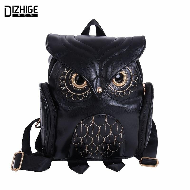 a6c2a8a12be4 Fashion Cute Owl Backpack Women Cartoon School Bags For Teenagers Girls PU  Leather Women Backpack 2016