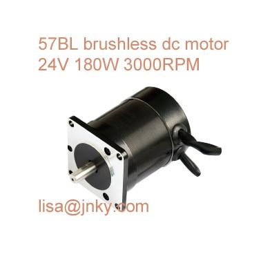 24V 180W brushless motor 57BL90-230