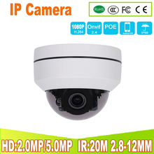 YUNSYE Home Security 5MP Built-in POE PTZ IP Bullet Camera 5x Optiacal Zoom IR 25M Outdoor Vandal-proof ONVIF H.265 2MP Cameras