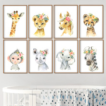 Elephant Zebra Lion Giraffe Wall Art Canvas Painting Nordic Posters And Prints Cartoon Animals Pictures For Kids Room Decor