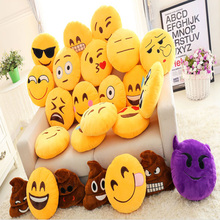 Hot Sale Variety 35cm Soft Emoji Smiley Emoticon Yellow Round Stuffed Plush Toys Doll Home fashion pillow