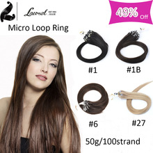 7a Grade Brazilian Virgin Human Hair Straight Cheap Micro Loop Hair Extensions 4 Colors With Free Shipping Micro Ring Loop Hair