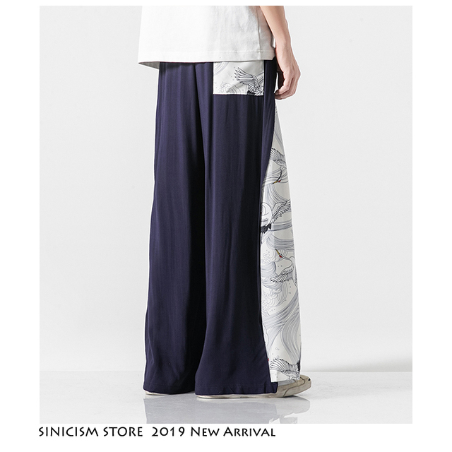 Sinicism Store 2020 Summer Chinese Style Cotton Pants Mens Patchwork Vintage Loose Pants Male Wide Leg Pants 12