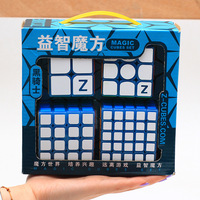 Z Cube Bundle Black Knight 2x2 3x3 4x4 5x5 Speed Cube Set Cube Pack Puzzle Luminous Blue Cube Magic Fidget Toy Gift Box