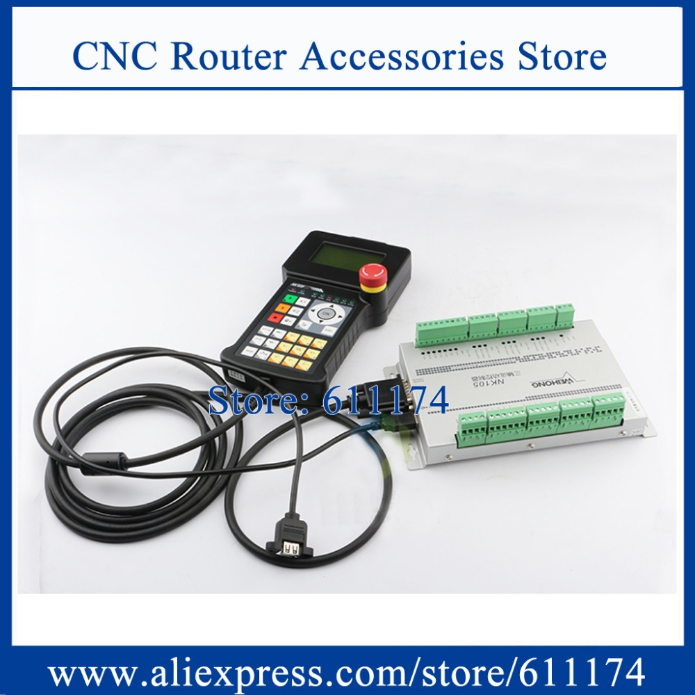 US $105 0 |Original Weihong NK105G3 3 Axis DSP Controller integrated CNC  system NK105 Motion control system-in Power Tool Accessories from Tools on