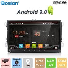 Bosion Android 9.0 2Din 9car Radio GPS Car Multimedia player For Volkswagen/Golf/Polo/Tiguan/Passat/leon/Skoda/Octavia DVD