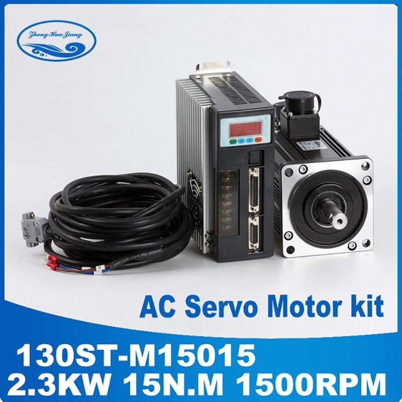 130ST-M15015 220 V KW AC Servo motor 2300 W 1500 RPM 15N. M. Monofase ac drive Conducente a magnete permanente Abbinato AASD-30A