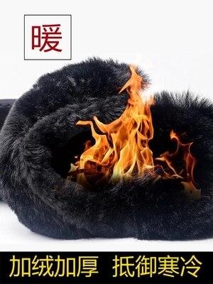 Botas Antideslizante Para Invierno Más Tubo Caliente De Engrosamiento La Nieve Zapatos Terciopelo Algodón Corto Inferior Cortas 1HrqnBf1w