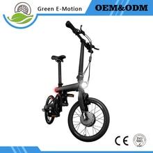 "App Control 36v 5800mAh Li power 16″ Foldable Qicycle Smart Sport Electric Bicycle Portable Pedelec Ebike 1.8"" Screen Monitor"