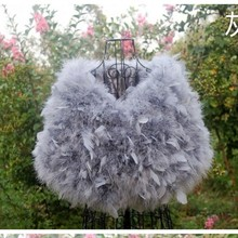 feather cape นกกระจอกเทศ fur