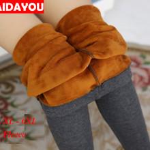 Fleece Lined Leggings Women Plus Size Winter Warm Push Up Velvet Big Size 5XL 6XL Seamless