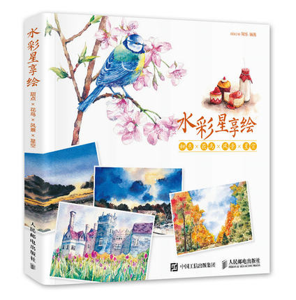 Chinese coloring Watercolor flower birds landscape Starry Sky books for adults свитшот print bar flower birds