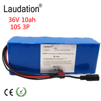 laudation 36V 10ah lithium battery 10S3P 36V 10ah 18650 Rechargeable battery changing bicycles Electric car protection with BMS
